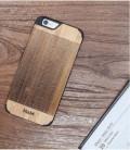Coque originale en bois pour iPhone 5 - Design vagues